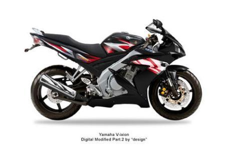 Foto sepeda motor yamaha vixion 2012 terbaru