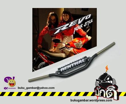 Modifikasi Yamaha Vixion R6 BodySet Honda Revo Headlamp